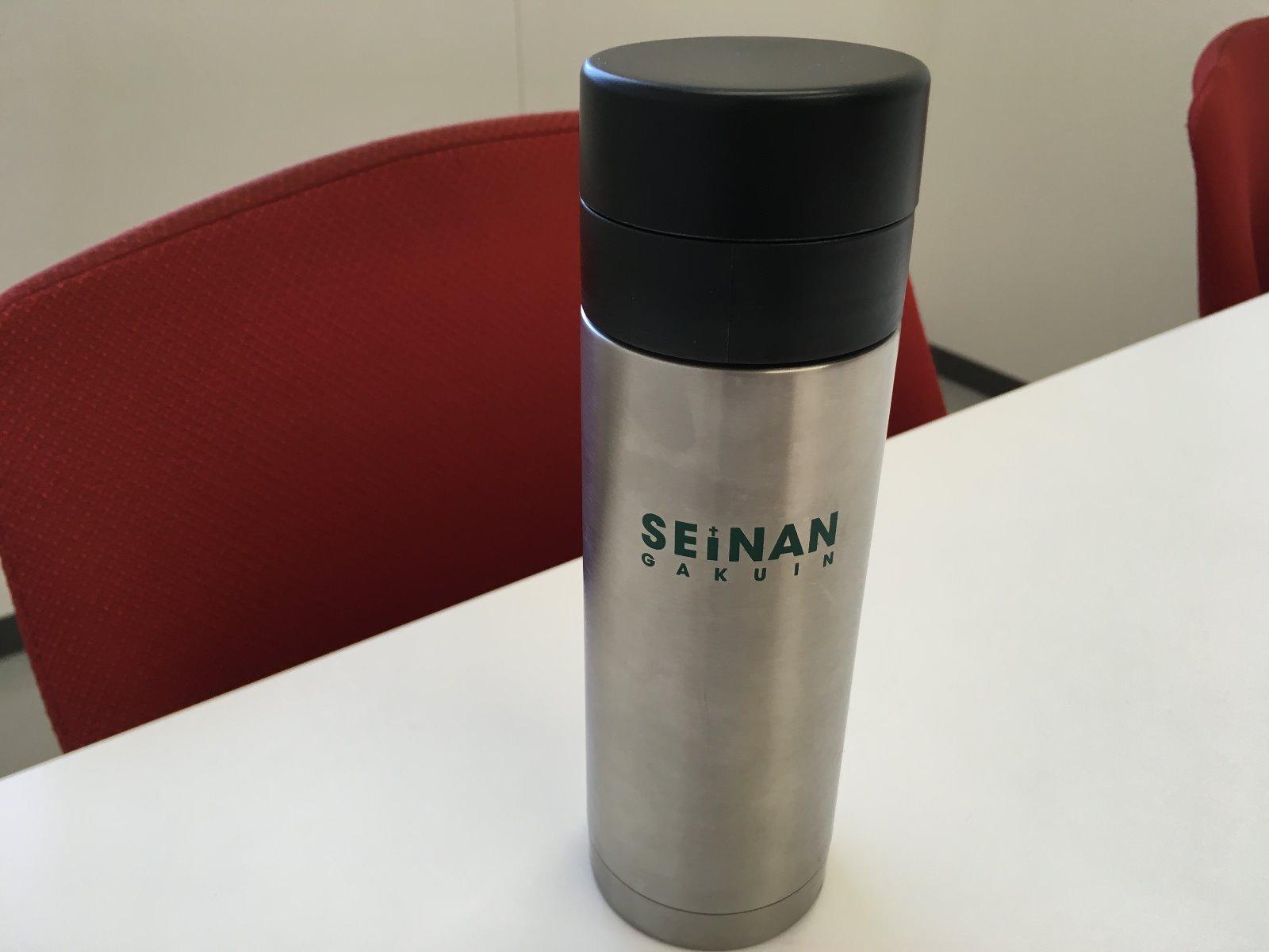 https://www.cs-seinan.co.jp/userfiles/ステンレスボトル